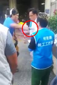 """דקירת אישיות בהונג קונג – הקושי בהתמודדות עם הדפ""""א"""