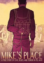 המאבטח שעצר בגופו מחבל מתאבד במועדון MIKES PLACE