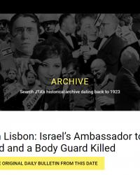 ניסיון ההתנקשות בשגריר ישראל בליסבון 1979
